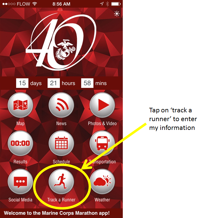 App home screen find track a runner